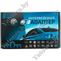 MP3 USB адаптер Триома Host-Flip для Lexus (тип 5+7)