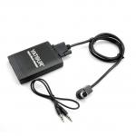 MP3 USB адаптер Yatour YT-M06 JVC