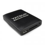 MP3 USB адаптер Yatour YT-M06 PAN (Panasonic)