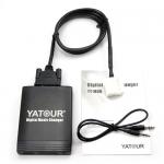 MP3 USB адаптер Yatour YT-M06 ACURA HON2 (Новая версия 2018г)