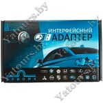 MP3 USB адаптер ТРИОМА SKIF для Mercedes Benz с интерфейсом MOST