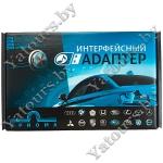 MP3 USB адаптер ТРИОМА SKIF для Volvo с интерфейсом MOST