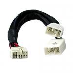 Y-Разветвитель Honda cable