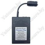 MP3 USB адаптер Триома Nissan-Flip для INFINITI