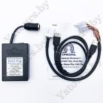 MP3 USB адаптер Триома Host-Flip для HONDA
