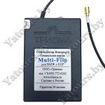 MP3 USB адаптер ТРИОМА Multi-Flip для BMW с DSP