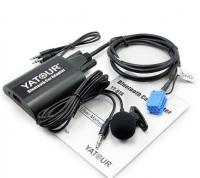 Адаптер Bluetooth AUX Yatour YT-BTA  SEAT VW8 (Новая версия 2018г)