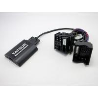Адаптер Bluetooth AUX Yatour YT-BTA BM2 для BMW (Bluetooth / AUX)