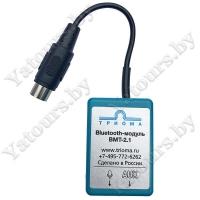 Модуль-Bluetooth BMT-2.1 для адаптера Триома