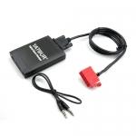 MP3 USB адаптер Yatour YT-M06 MB для MERSEDES (USB / SD / AUX)