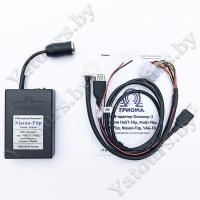 MP3 USB адаптер Триома Nissan-Flip для NISSAN