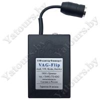 MP3 USB адаптер Триома Vag-Flip (12pin) для SEAT