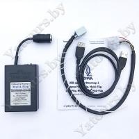 MP3 USB адаптер Триома Multi-Flip для Land Rover и Rover